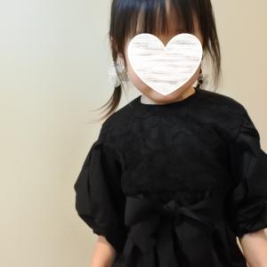 4歳のブラックフォーマル着せてみた