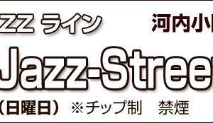 こさかJazz-Street 2018