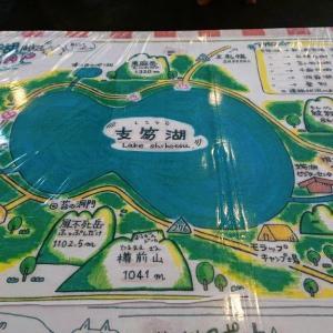 支笏湖に行ってみた~♪