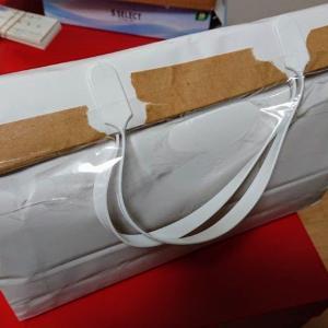 家内からの手荷物