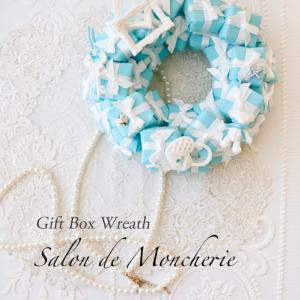 Gift Box Wreathレッスン   by Brillant Coloris