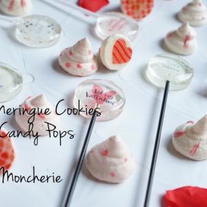 バレンタインは手作りです♡メレンゲクッキーとキャンディポップス
