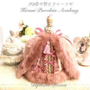 ティーコゼ認定校が名古屋、金沢、埼玉に誕生しました!!