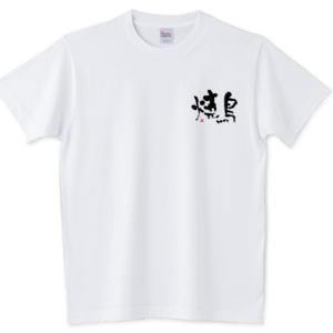 焼鳥 Tシャツ