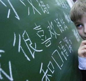 中国語が米国で2番目によく使われる外国語に