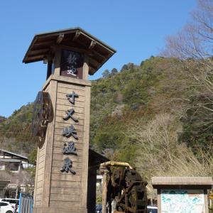 ゆるキャン△の旅6(後編)