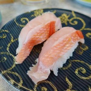 回転寿司 魚どんや@伊豆 下田