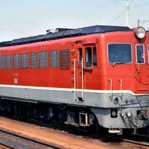 四国のDF50 DF50 9 DF50515