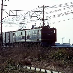 EH107
