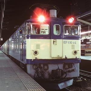 急行きそ6号 801レ EF6444
