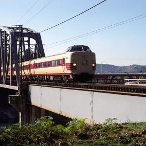 落合川の鉄橋 特急しなの