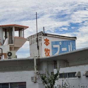 本牧わくわくマップ 4~横浜緑ケ丘高校、横浜立野高校、間門小学校~