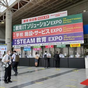 第11回 教育総合展 EDIX東京