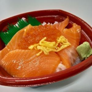 海鮮丼専門店 丼丸 三国店
