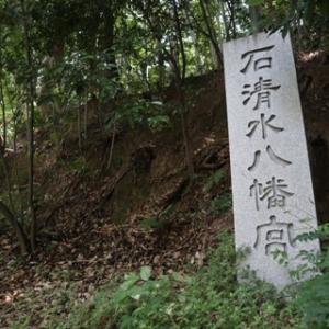 官幣大社 石清水八幡宮(いわしみずはちまんぐう)