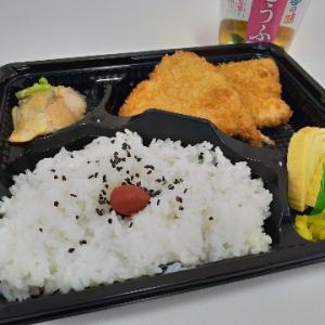 持帰り専門店 中村商店 新大阪店