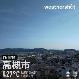おはようございます(^^)/ 今日も一日よろしくお願いします。