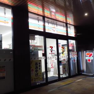 田辺駅に出来たセブンイレブン