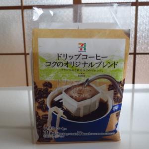 一杯25円セブン ドリップコーヒー