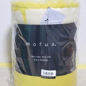 おススメのマイクロファイバー毛布