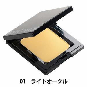 オーガニックファンデーションアウトレット888円日本製品
