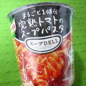 クノール 完熟トマトのスープパスタ