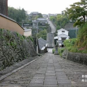 9/28九州のお城めぐり-1(杵築城と杵築城下町)