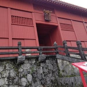 生まれて初めての沖縄。
