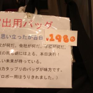 お腹が痛い(>_<)~楽しい大阪(^^)と熱海の海~!