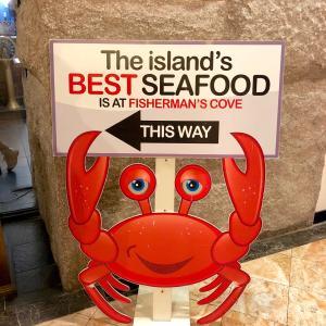 選んで食べるのが楽しい!フィッシャーマンズコーヴでディナー/ Dinner @ Fisherman's Cove In Hilton Guam
