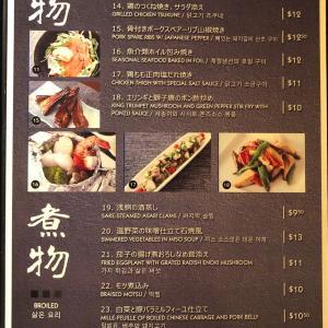 """すきやき食べに行ったら「壱岐」に新メニューが出てました/ Sukiyaki Dinner @ Japanese Restaurant """"Iki"""" in Leo Palace Resort Guam"""