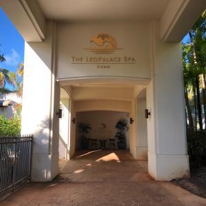 レオスパが今おトク♪/ Promotion of The Leo Palace Spa @ Leo Palace Resort Guam