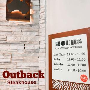 タモンのアウトバックステーキハウスでランチ/ Lunch @ Outback Steakhouse in Tumon Guam