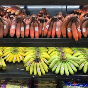 あるエッセンシャルオイルの香りがする怪しいバナナ/ Have you seen this banana?