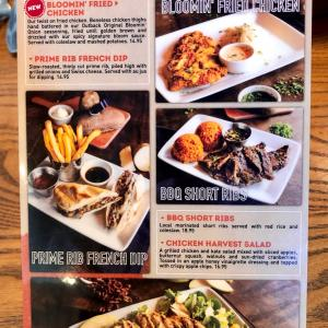 アウトバックステーキハウスでランチ/ Lunch at Outback Steakhouse in Guam