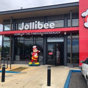 フィリピン人に大人気のジョリビーのチキンジョイ/ Lunch @ Jollibee in Guam