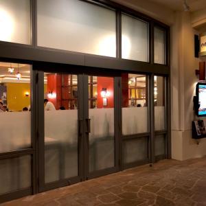 """イータリアーノの新メニューが出てました/ New Menus @ """"Eataliano"""" in Leo Palace Resort Guam"""
