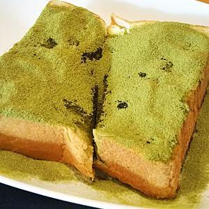 玉露園のグリーンティートースト&昆布茶おかき
