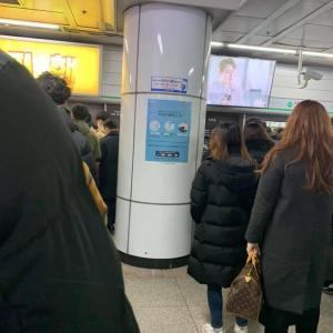 ソウルの社会は正常に回転しているか!(韓国生活)