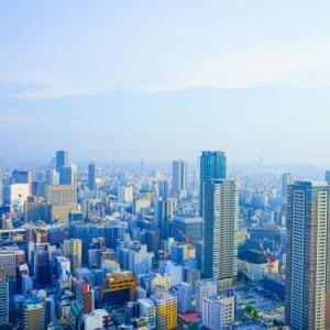 関西圏の新築マンション、平均購入額は4517万円、大阪市内が人気
