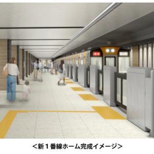 阪神、大阪梅田駅の「新1番線」の供用開始、ホーム柵も設置