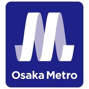 大阪メトロ、心斎橋駅の男性社員が新型コロナウイルスに感染