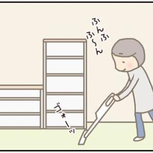 ネコごろね 第143話:【チョコのがんばり(?)】