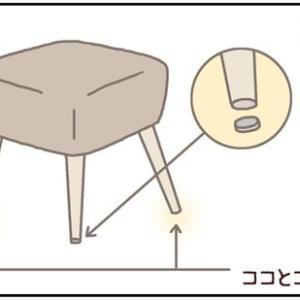ネコごろね 第178話:【新しい遊び!】