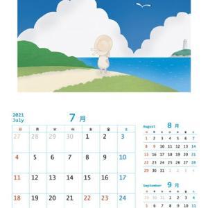 2021年7月、8月、9月、10月のカレンダーデータを作り直しました