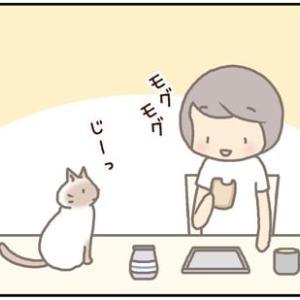 ネコごろね 第184話:【抱っこ猫】