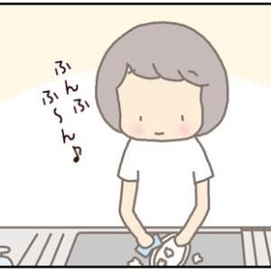 ネコごろね 第92話:まぼろし~