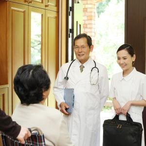 『オンライン在宅医療事務初級講座』の募集を開始しました。