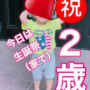 永遠の16歳のピンク星人、本日息子が2歳になりました