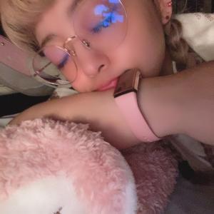 おやすみだよ〜